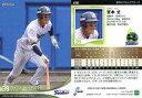 【中古】スポーツ/レギュラーカード/2021 NPB プロ野球カード 418[レギュラーカード]:宮本丈