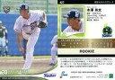 【中古】スポーツ/レギュラーカード/2021 NPB プロ野球カード 427[レギュラーカード]:木澤尚文(パラレル版)