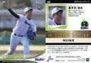 【中古】スポーツ/レギュラーカード/2021 NPB プロ野球カード 432[レギュラーカード]:嘉手苅浩太