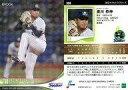 【中古】スポーツ/レギュラーカード/2021 NPB プロ野球カード 398[レギュラーカード]:奥川恭伸(パラレル版)