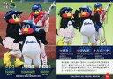 【中古】BBM/レギュラーカード/BBM2021 東京ヤクルトスワローズ S69[レギュラーカード]:つば九郎&つばみ&トルクーヤ