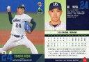 【中古】BBM/レギュラーカード/BBM2021 東京ヤクルトスワローズ S12[レギュラーカード]:星知弥