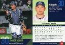 【中古】BBM/レギュラーカード/BBM2021 東京ヤクルトスワローズ S38[レギュラーカード]:西田明央