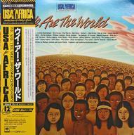 【25日24時間限定!エントリーでP最大26.5倍】【中古】LPレコード(12インチシングル) USA for AFRICA / ウイ・アー・ザ・ワールド[帯付]