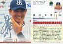 【中古】BBM/レギュラーカード/BBM2021 ベースボールカード 1stバージョン 299[レギュラーカード]:奥川恭伸(シークレット版)(銀箔押しサイン入