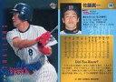 【中古】BBM/レギュラーカード/BBM2001ベースボールカード 340 : 佐藤真一「東京ヤクルトスワローズ」
