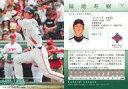 【中古】BBM/レギュラーカード/東京ヤクルトスワローズ/BBM2009 ベースボールカード 2ndバージョン 717 [レギュラーカード] : 福地寿樹