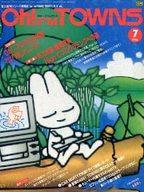 雑誌, その他 PC )Oh!FM TOWNS 19947 !