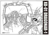 【新品】シール・ステッカー ドラグナー1(コックピット) ステッカー 「機甲戦記ドラグナー」画像