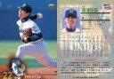 【中古】BBM/インサート&サインカード/BBM99ベースボールカード 593 : 高津臣吾「東京ヤクルトスワローズ」