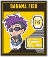 コレクション, その他 1824!P27.5 03. Vol.2 BANANA FISH