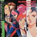 【中古】LPレコード バブルガムクライシス3 BLOW UP[帯付]