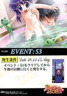 トレーディングカード・テレカ, トレーディングカード EVENT CARD Pia!!2 No.085 EVENT53
