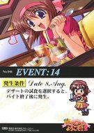 トレーディングカード・テレカ, トレーディングカード EVENT CARD Pia!!2 No.046 EVENT14