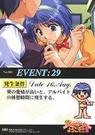 トレーディングカード・テレカ, トレーディングカード EVENT CARD Pia!!2 No.061 EVENT29