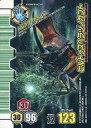 【中古】ムシキング/2008第1弾アダー完結編 MC025 [ノーマル ] : ヒルトゥスヘラヅノカ ...