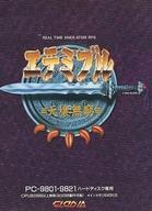 ゲーム, その他 PC-9801 3.5 (HD)3.5(())