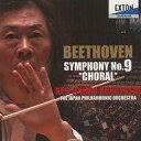 【中古】クラシックCD 小林研一郎 / ベートーヴェン:交響曲第9番「合唱」