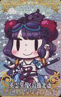 トレーディングカード・テレカ, トレーディングカード FateGrand Order Arcade-- FGO Arcade Fatal()