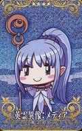 トレーディングカード・テレカ, トレーディングカード FateGrand Order Arcade-- FGO Arcade Fatal