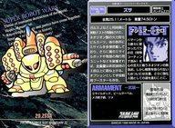 トレーディングカード・テレカ, トレーディングカード 2524!P26.5 2 20