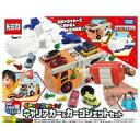 【予約】おもちゃ トミカDIY くみかえアクション!キャリアカー&ジェットセット