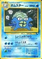 トレーディングカード・テレカ, トレーディングカードゲーム () 139 LV.36