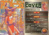 トレーディングカード・テレカ, トレーディングカード  20 1990.10-vol.148-1990.10-vol. 148-
