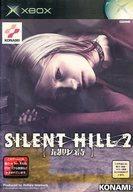 【中古】XBソフト ランクB)SILENT HILL 2 最期の詩