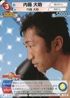 トレーディングカード・テレカ, トレーディングカード VS 50 No.PR057PR