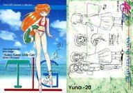 トレーディングカード・テレカ, トレーディングカード 2524!P26.5Twin Girls Collection() 1 Yuna-20