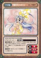 トレーディングカード・テレカ, トレーディングカード 1824!P27.5SP 200009 C-435SP