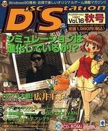 ゲーム, その他 2024!P26.5Windows9598 CD Vol.16 (1997)()