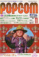 雑誌, その他 2524!P26.5 )POPCOM 198511