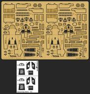 【25日24時間限定!エントリーでP最大26.5倍】【中古】プラモデル 1/72 コロニアル軍 単座宇宙戦闘機Mk.VII用エッチングパーツ M社用 「宇宙空母ギャラクティカ」 [HAUGS07419-72]画像