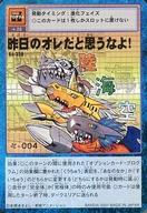 トレーディングカード・テレカ, トレーディングカードゲーム 2524!P26.5 7 Bo-350 !()