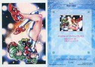 トレーディングカード・テレカ, トレーディングカード 2524!P26.5 2 2000 Summer Illustrator Collection Link V-15
