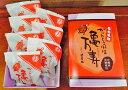 亀万寿(かりんとう饅頭)※氷温販売 4箱セット28個入り