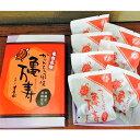 亀万寿(かりんとう饅頭)※氷温販売 1箱7個入り