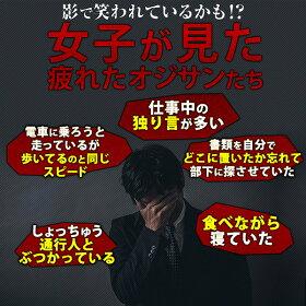 あっぱれ黒酢もろみチャージ【定期初回990円送料無料】定期購入1袋新商品