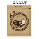 【 スーパーSALE! 半額 】公式 スルスル茶 マテ茶配合 黒ウーロン プーアル ダイエットティー...