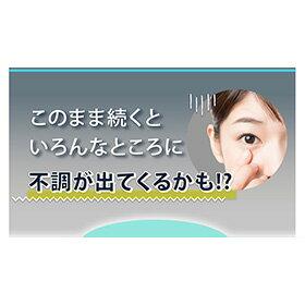 目のサプリメントDHA眼ルテインビルベリーメマモリン約30日分アントシアニンスマホショボショボ対策サプリサプリメント健康美容アイケア目の疲れ目眼精疲労【ネコポスOK】ピュアドロップスpuredrops