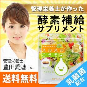 https://image.rakuten.co.jp/surusuru/cabinet/shohin01/desc-00.jpg