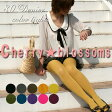 【Cherry★blossoms】80デニールカラータイツ全10色【M】〜【L】肌色が透けにくい&発色が綺麗なストッキング☆メール便2足までOK!