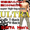 Ultra-top