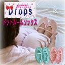 Drops-1-1