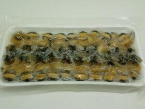 寿司ネタ 赤にし貝カットS9-11g 20枚 すしねた 生食用 スライス のせるだけ アカニシ 刺身用 あかにし