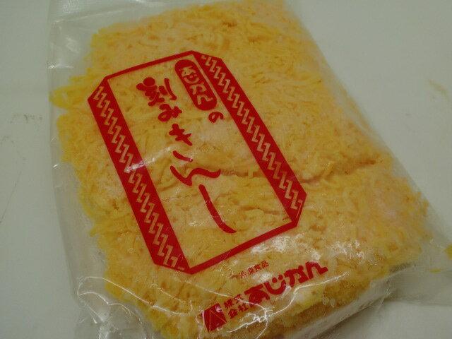 寿司ネタ 刻み錦糸玉子 250g のせるだけ 業務用 すしねた きざみ きんし たまご焼 冷凍 海鮮丼 ちらしすし