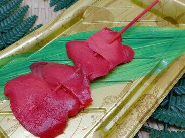 串紅生姜 甘酢漬け 280g 10本 紅しょうが べに 酢漬け 業務用 天ぷら 串かつ 薄切り 中国産 常温 クール便商品と同時購入されても同梱不可ですので別途送料がかかります。