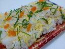 寿司ネタ お刺身 白魚 200g すしねた しらうお 生食用 ぐんかん のせるだけ